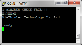 PuTTY COM port serial monitor bootup message